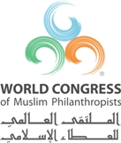 World Congress of Muslim Philanthropists